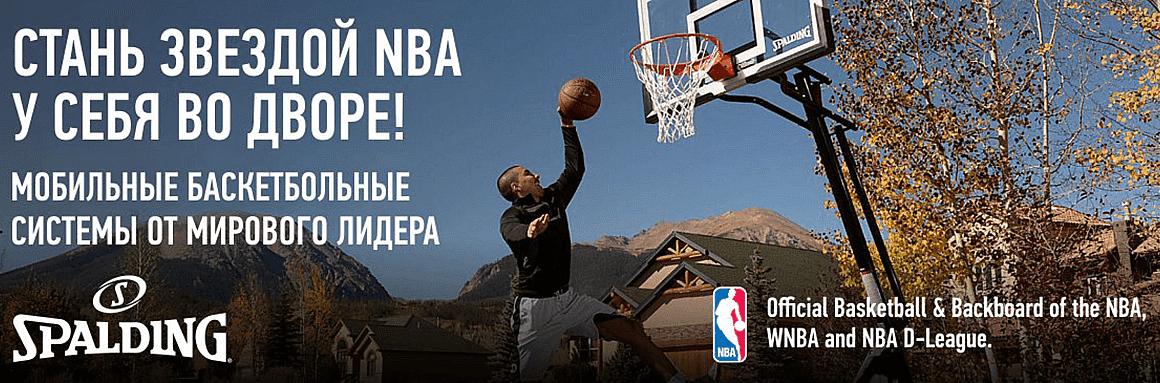 https://титанспорт.рф/sport/basketbol/?proizvoditel[]=694