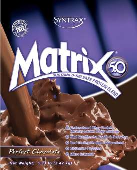 Syntrax Matrix 5.0 2270 гр / 5lb / 2.27кг