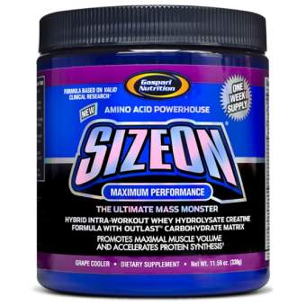Gaspari Nutrition SizeOn Maximum Performance Mini 330 гр